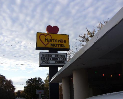 Hartsville Motel Hartsville SC - Places to stay in Pee Dee