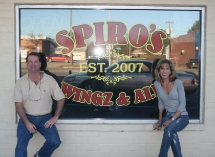 Spiro's Wingz and Ale Hartsville SC